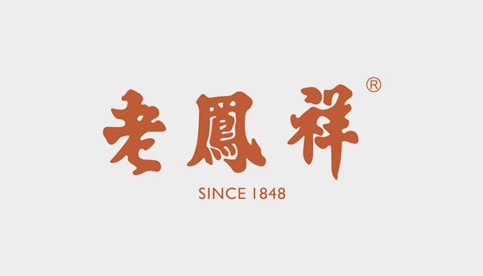 中国珠宝logo矢量图
