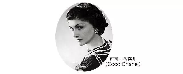 『美宝赠佳人』可可·香奈儿和她的时尚帝国11.jpg