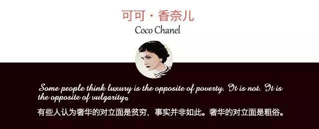 『美宝赠佳人』可可·香奈儿和她的时尚帝国16.jpg