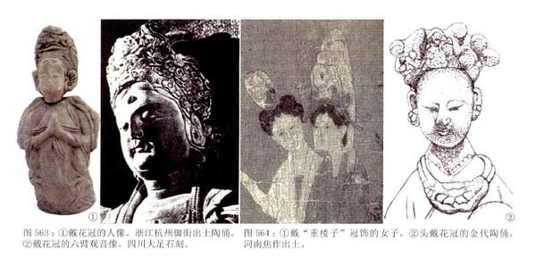 两宋时期的珠宝首饰—多变的女子冠饰(伍)2.jpg