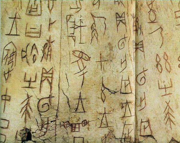 珠宝历史追溯——商朝的珠宝首饰(壹)5.jpg