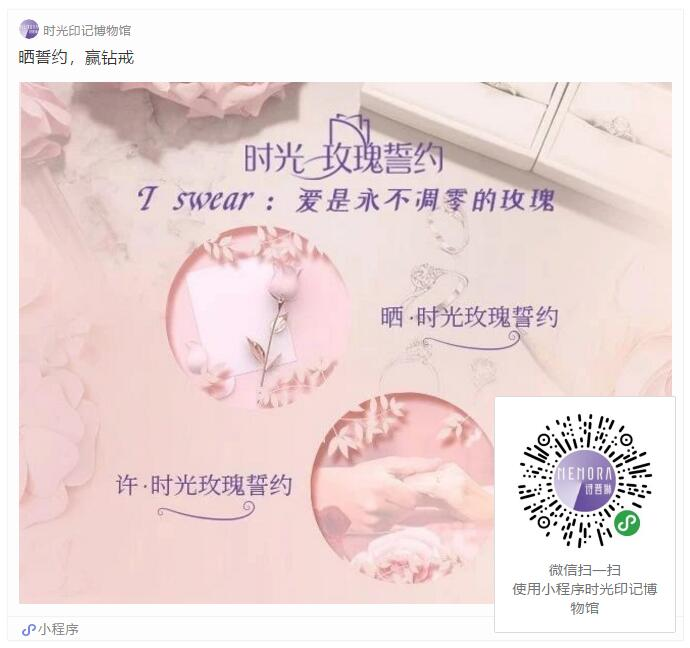 玫瑰福利营业中4.jpg